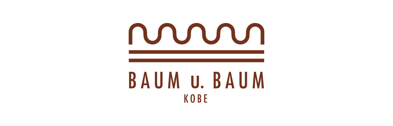 BAUM u. BAUM コンセプト